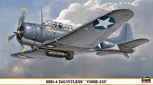 SBD-4 DAUNTLESS VMSB-233 - Image 1