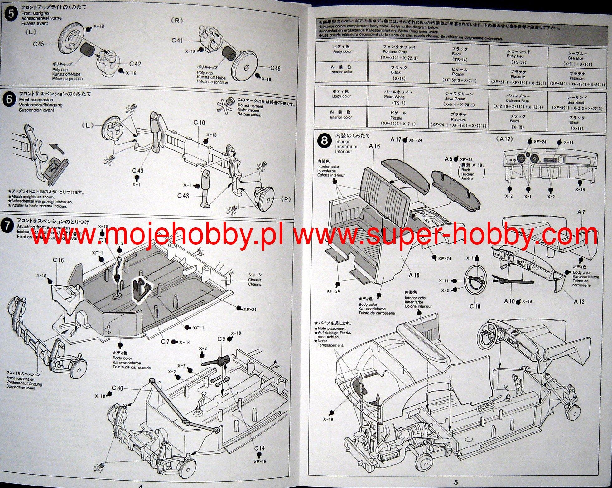 volkswagen karmann ghia coupe 1966 model model do. Black Bedroom Furniture Sets. Home Design Ideas