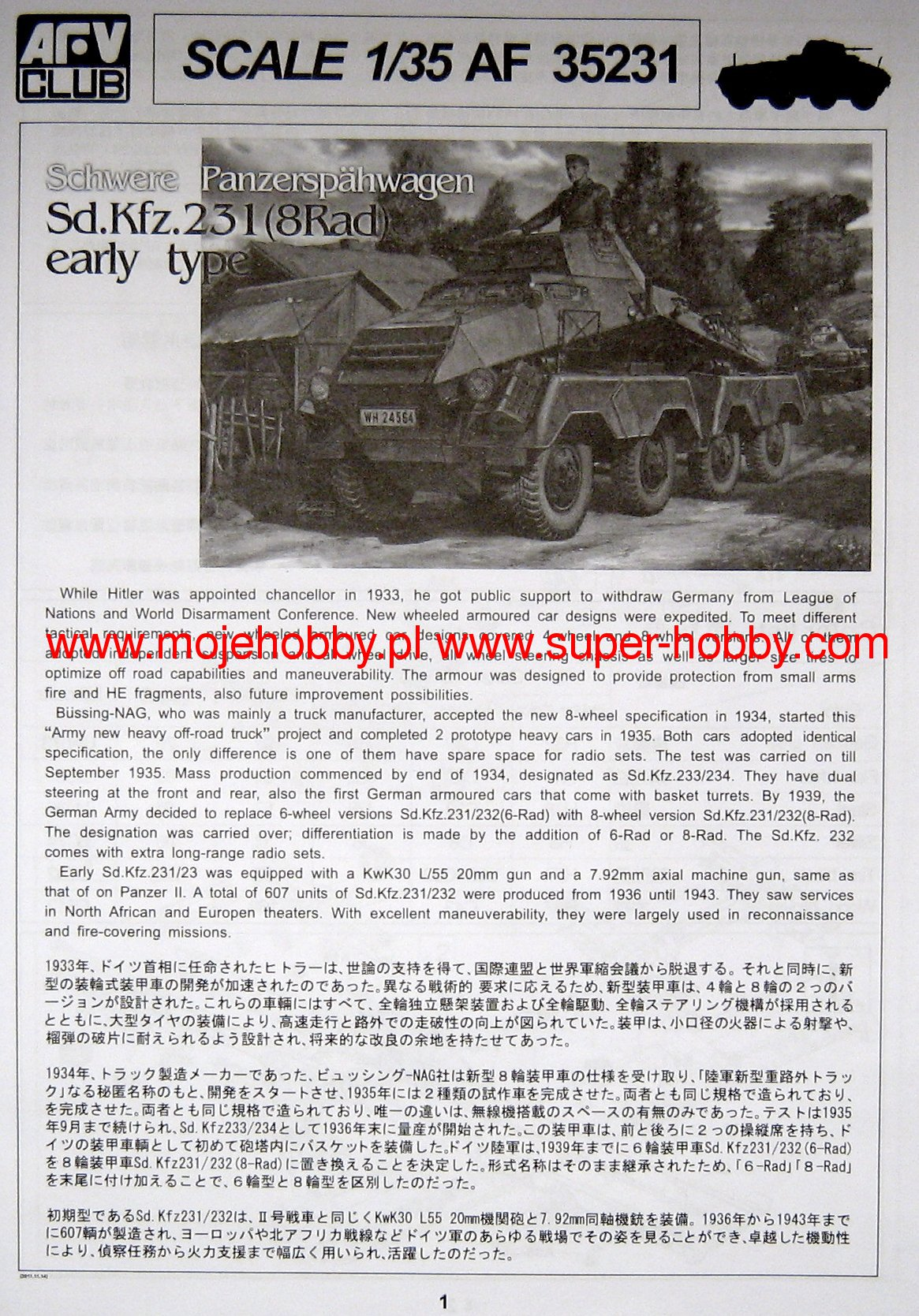 Sd Kfz 231 Early Type Model Do Sklejania Afv Club 35231