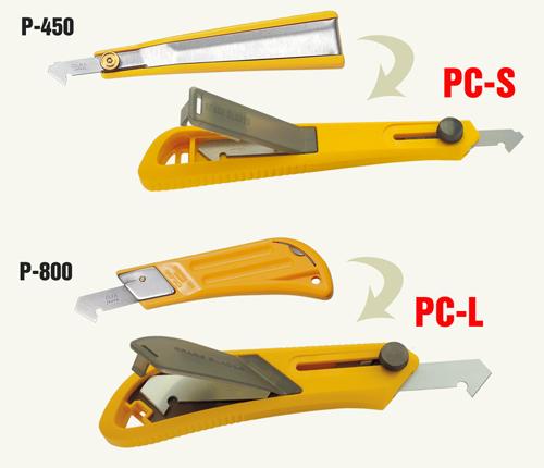 New OLFA Plastic cutters