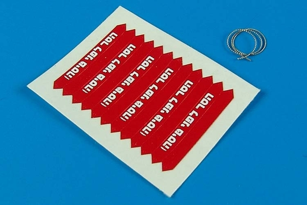 Remove before flight flags - IDF - white lettering - Image 1