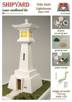 Udo Saki Lighthouse nr 30 skala 1:72 - Image 1