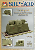 Leningrad Armored Self-Propelled Railroad Car   skala 1:25