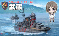 Chibimaru Ultra-large Direct Education Ship Musashi
