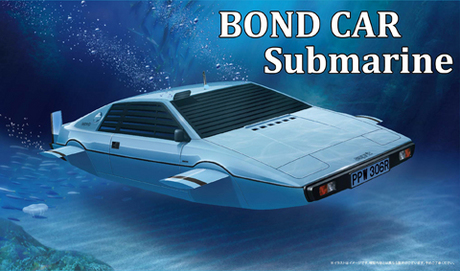 007 BOND CAR submarine - Image 1