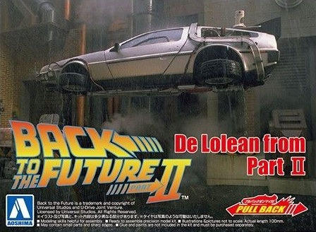 Back To The Future - De Lorean from Part II - Image 1