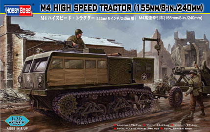M4 High Speed Tractor 155mm/8in/240mm - Image 1