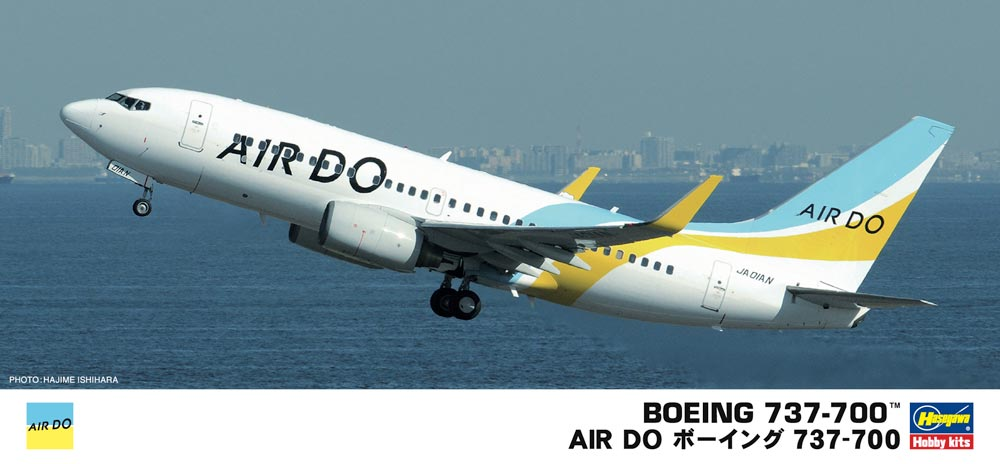 Boeing 737-700 Air Do - Image 1