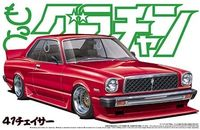 Chaser HT 2000SGS Toyota