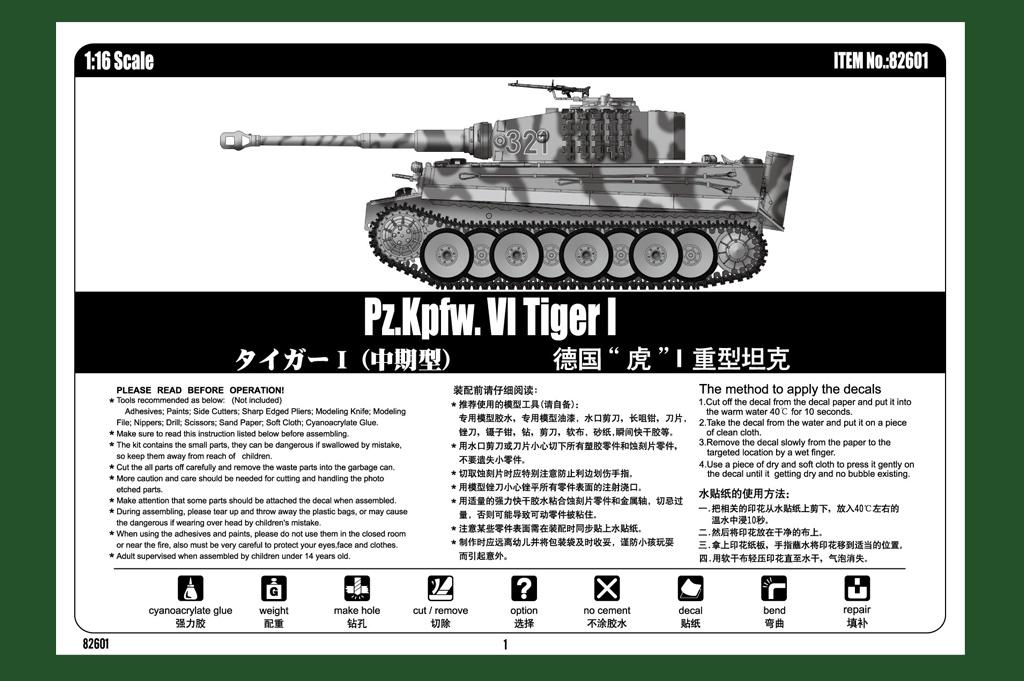 Hobby Boss 82601 Pz Kpfw  VI Tiger I