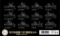 Chibimaru Ship Battle Ship Set (Set of 12) - Image 1