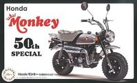 Honda Monkey 50th Anniversary Special