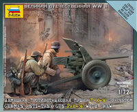German Anti-tank Gun PAK 36 with Crew (Art of Tactic) - Image 1