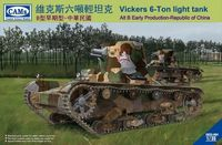 Vickers 6-Ton Light Tank Alt B Early Production-Republic of China
