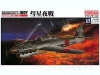 Kugisho D4Y2-s Judy Night Fighter - Image 1