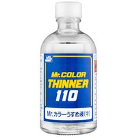T-102 Mr.Color Thinner