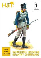 Prussian Infantry (Command) - Image 1