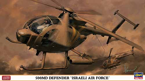 "500MD DEFENDER ""ISRAELI AIR FORCE"" - Image 1"