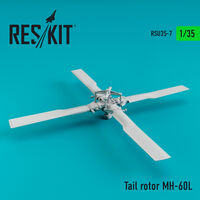 Tail rotor MH-60L - Image 1
