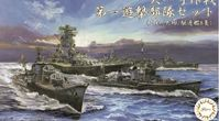 Operation Ten Ichi-Go First Guerrilla Troops Set (Yamato, Yahagi, & 6 Destroyers)