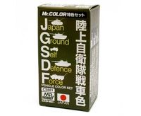 CS661 J.G.S.D.F. Japan Vehicle Color Set