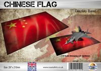 Chinese Flag 297 x 210mm - Image 1