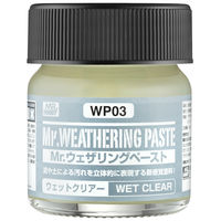 WP03 Mr.Weathering Paste Wet Clear