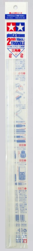 PLASTIC BEAMS 2MM TRIANGLE 10PCS - Image 1