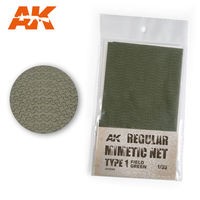 CAMOUFLAGE NET FIELD GREEN TYPE 1