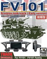 FV101 Scrorpion tank track (early version) for FV101 - FV107 Family