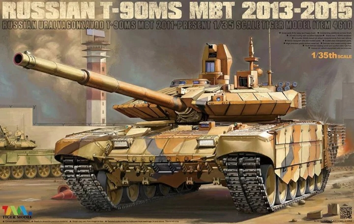 Russian T-90MS MBT 2013-2015 - Image 1