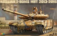 Russian T-90MS MBT 2013-2015
