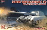 Germany WWII Jagdpanzer E-100 Tank Destroyer with 170mm Gun - Image 1
