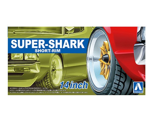 SUPER-SHARK SHORT-RIM 14inch - Image 1