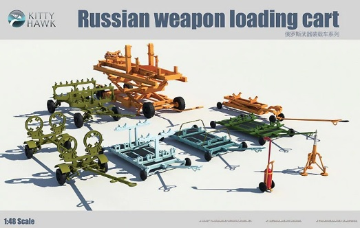 Russian Weapon Loading Cart - Image 1