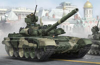 Russian T-90 MBT - Image 1