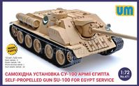 Self-propelled Gun Su-100 for Egypt service - Image 1