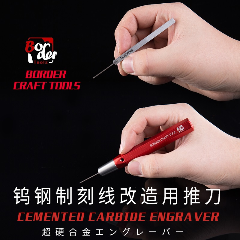 0,7mm Cemented Carbide Engraver - Image 1