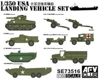 USA Landing Vehicle Set - Image 1