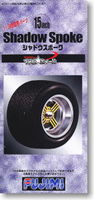 "15"" Shadow Spoke Wheels w/Tires (set of 4) - Image 1"