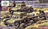 Armored Transporter/T-26TN