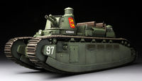 FRENCH SUPER HEAVY TANK CHAR 2C