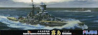 IJN Fast Battleship Kirishima Special Version (w/Photo-Etched Part, Wood Deck Seal, Metal Gun Barrel) - Image 1