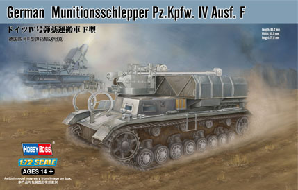 German Munitionsschlepper Pz.Kpfw. IV Ausf. F - Image 1