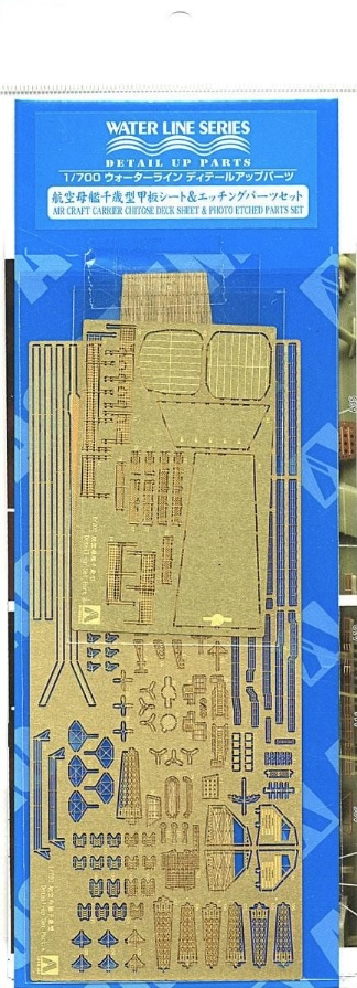 Aircraft Carrier Chitose Deck Sheet & Photo Etched Parts Set - Image 1