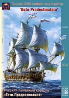 """Goto Predestinatsia"" Russian XVIIIth century ship of the line"