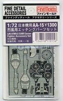 IJN Carrier Fighter Sam Accessory Set