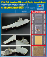 Upgrade Parts for PLA Navy type 002 Aircraft Carrier (TRUMPETER 06725)