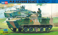 Chinese ZLC 2000 Airborne Fighting Vehicle