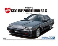 Nissan DR30 Skyline HT2000 Turbo Intercooler RS-X 84 - Image 1